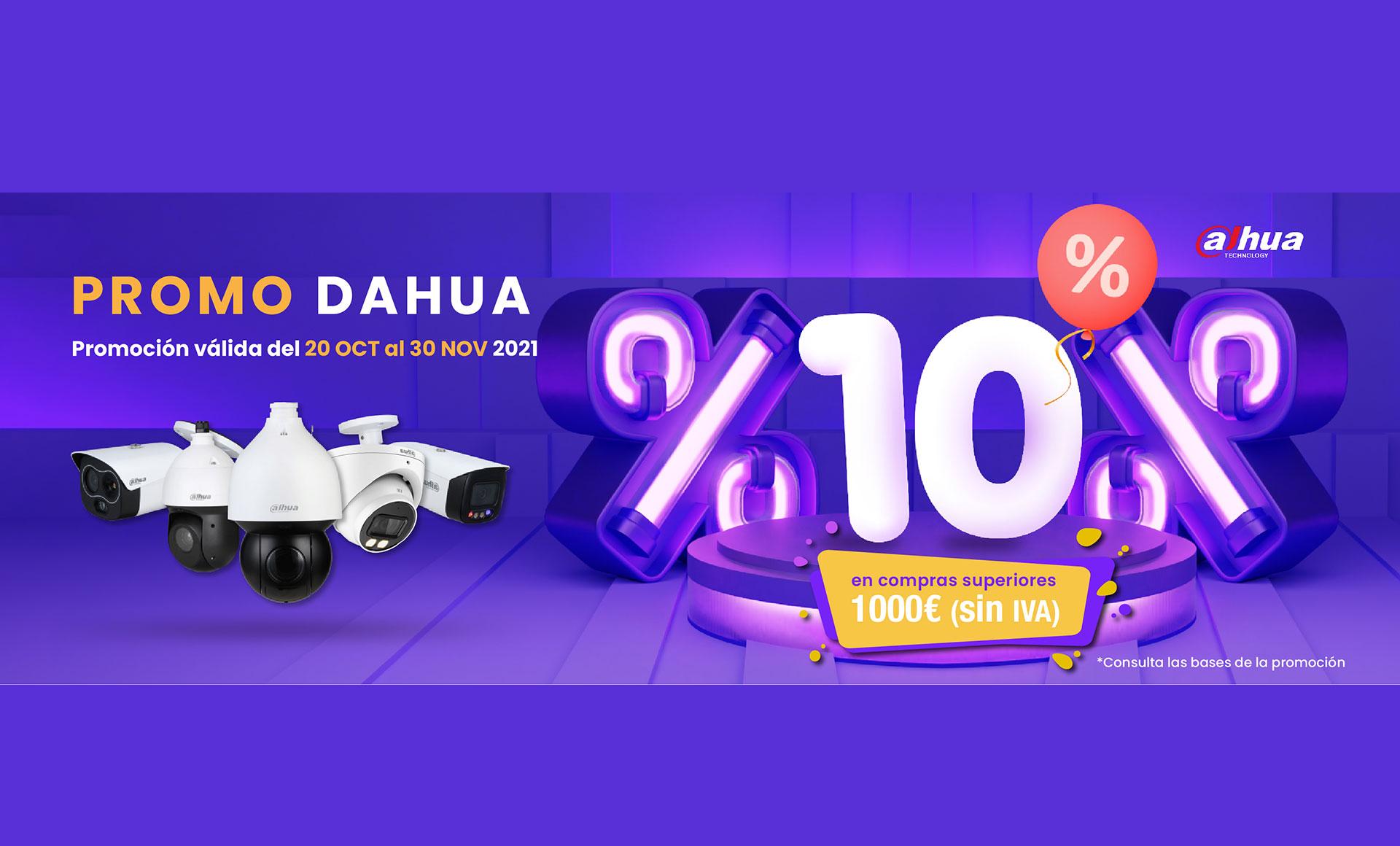 10% de desconto adicional em produtos DAHUA!